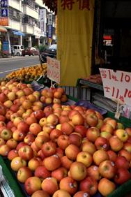 fruitstand-taichung_taiwan2